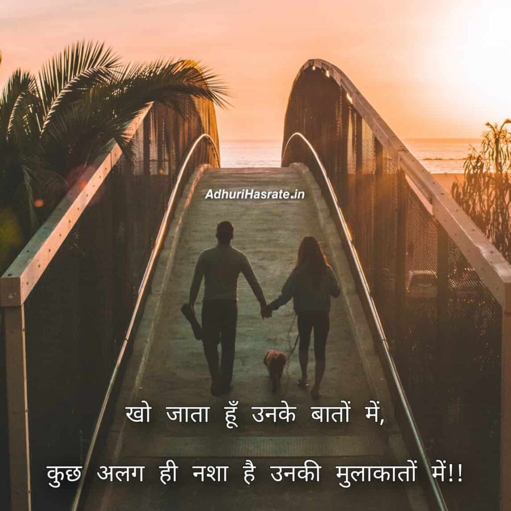 2 line shayari on love