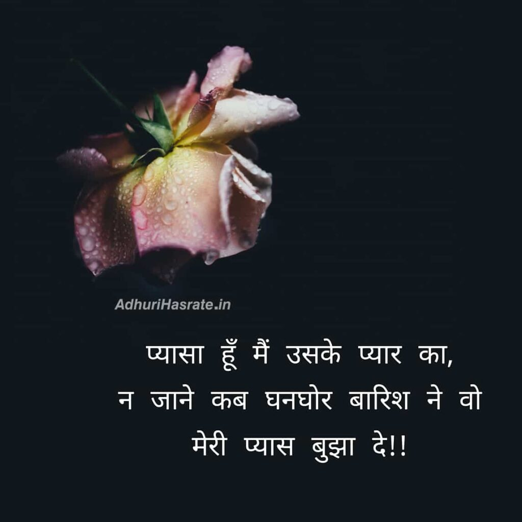 Ghanghor barish ne
