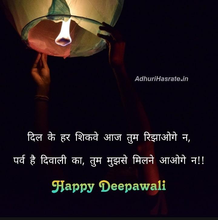 diwali shayari on image