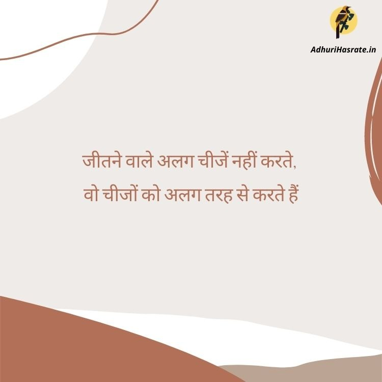 Life images in hindi