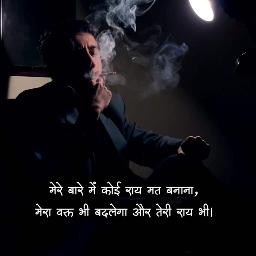 Hindi shayari for whatsApp Status