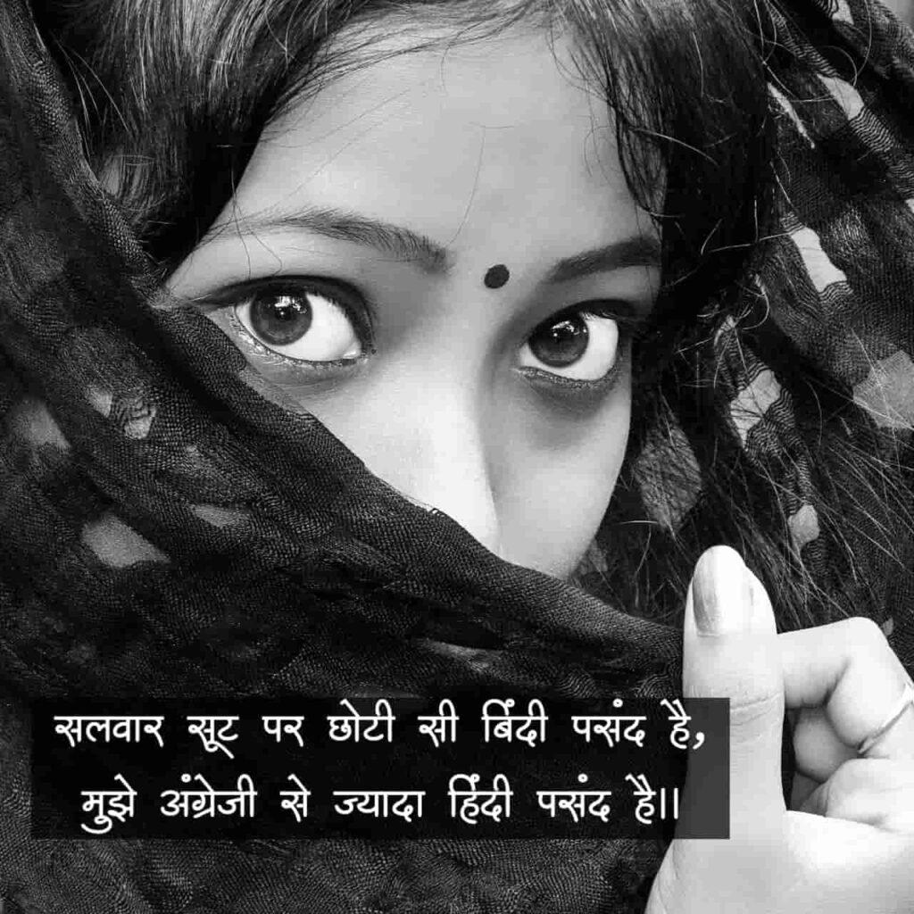 2 line Hindi Shayari Download