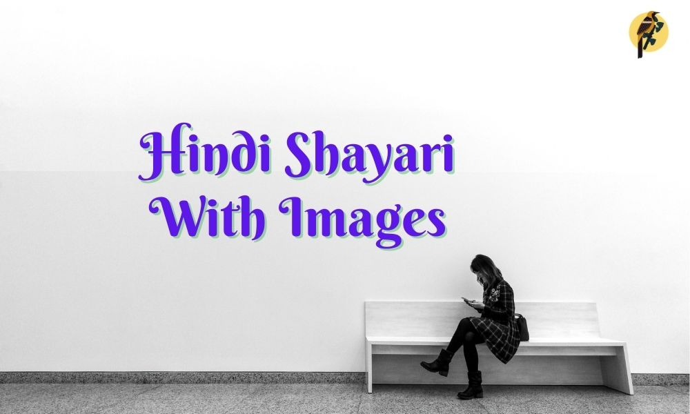 hindi shayari download free